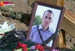 Погиб в отпуске на Донбассе: ТВ России показало похороны десантника