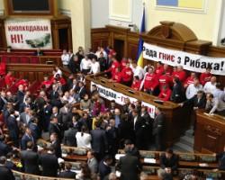 Вступил в силу закон об упрощении процедуры снятия неприкосновенности с депутатов