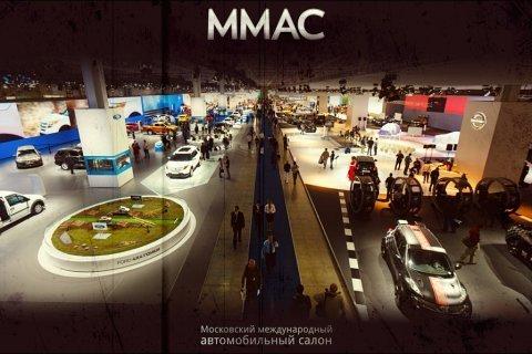 АВТОВАЗ покажет 6 концептов наМосковском автосалоне