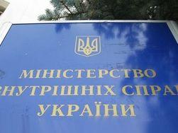 Милиция нашла живыми 90 пропавших участников Евромайдана