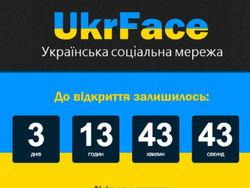 Украина запустила второй аналог Одноклассников - соцсеть UkrFace.net