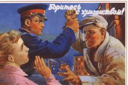 Криминальная Украина в каком регионе безопасно жить - СМИ