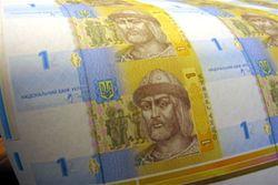 Курс доллара вырос до 10,3762 гривны на Форекс на фоне рецессии экономики Украины