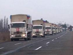 ИС: Какую пакость привезет в Донбасс четвертый путинский конвой?