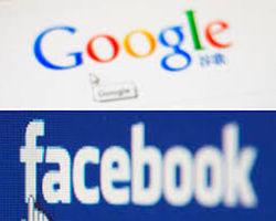 В Европе планируют обложить Google и Facebook специальным налогом