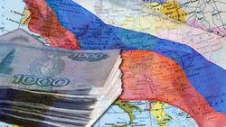Экономисты заговорили о долларе за 43 рубля
