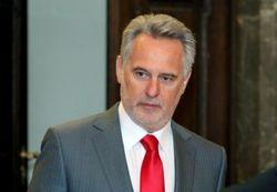 Австрийский суд отказал США в экстрадиции Фирташа