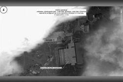 Минобороны РФ подловили на подмене фото катастрофы Боинга над Донбассом