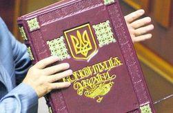 Нардепы не одобряют представленный проект децентрализации