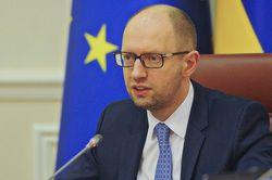 Украинцы сократили потребление газа на 25% - Яценюк