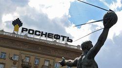 «Роснефть» надеется на кредитную господдержку