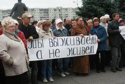 Реальные доходы россиян в мае упали еще на 5,7 процента