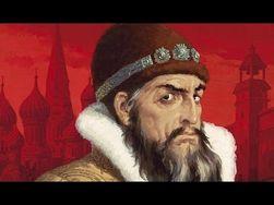 Какой памятник действительно заслужил Иван Грозный