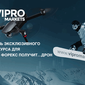 Vipro Markets: победитель эксклюзивного демо-конкурса для трейдеров Форекс получит… дрон