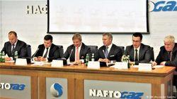 Почему иностранцы вышли из состава правления «Нафтогаза Украины»?