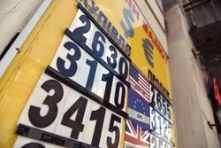 Почему Нацбанк Украины поднял учетную ставку?