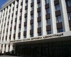 Террористы готовились подорвать руководителей Днепропетровской области
