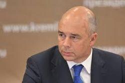 Киев пытается избежать возврата России кредита 3 млрд. долларов – Силуанов