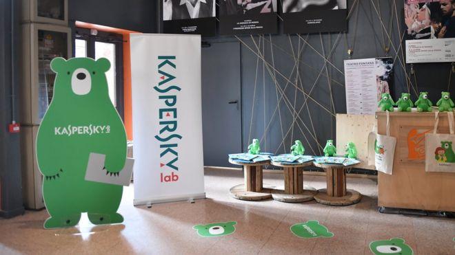 «Лаборатория Касперского» объявила овсемирном запуске бесплатного антивируса