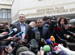 Аксенов и Константинов