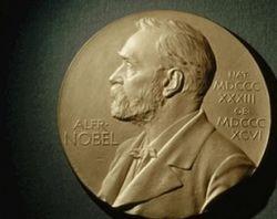 Нобелевскую премию в области физики получили японские ученые за светодиод