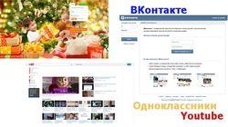Одноклассники, VK и Youtube названы самыми популярными соцсетями Беларуси
