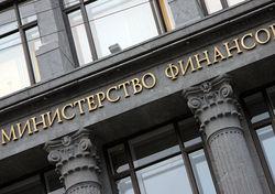 Минфин Украины утвердил план жесткой экономии – реакция форекса