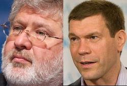Бывшие СБУшники перехватили телефонный разговор Коломойского с Царевым