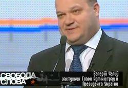 Чалый пояснил, почему членство в НАТО пока не актуально для Украины