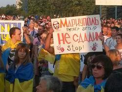 Мариуполь будет частью ДНР – Захарченко