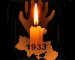 СБУ обнародовала ряд архивов уголовных дел о Голодоморе