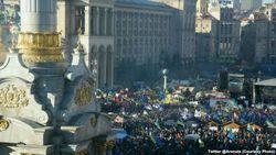 """Евромайдан создал Народное движение """"Майдан"""""""