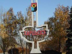Над горсоветом Харцызска поднят флаг Донецкой народной республики