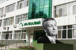 """О чем власти Беларуси предпочитают умалчивать в деле """"Уралкалия"""""""