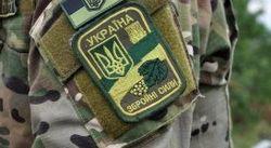 Украинский военнослужащий забрел на территорию РФ и был задержан