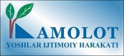 Камолот помогает админресурсу в мобилизации на уборку хлопка в Узбекистане
