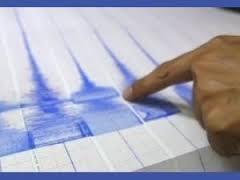 Ученые предупреждают о мощных землетрясениях