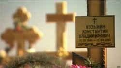 Журналисты BBC о том, что послужило поводом для нападения на них в Астрахани