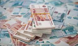 Курс доллара снизился к российскому рублю