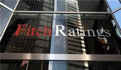 Агентство Fitch Rating снизило рейтинг Киева из-за реструктуризации