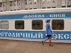 Ночные поезда в Украине останутся – но только скоростные купейные