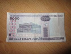 Белорусский рубль укрепился к канадскому доллару, швейцарскому франку