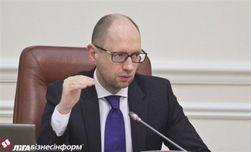 Киев может попросить суд о временном решении цены на газ