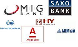 Трейдеры Masterforex-V назвали банки-брокеры лидеров ноября 2013г: MigBank и HY Markets