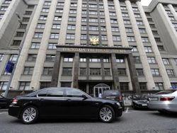 Депутаты ГД надумали ограничить цены на авто для чиновников