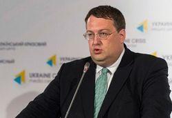Жириновский может сесть пожизненно – Геращенко