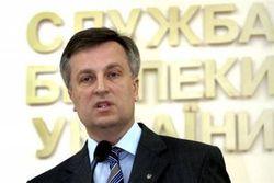 СБУ сократилась на 25 процентов после увольнения предателей – Наливайченко