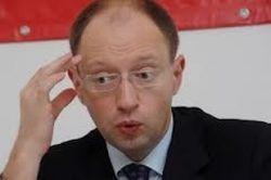 Поддержат ли депутаты отставку Яценюка?