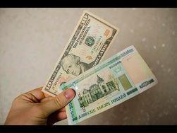 В январе белорусский рубль похудел на 12 процентов