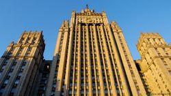 МИД России на Смоленской площади в Москве